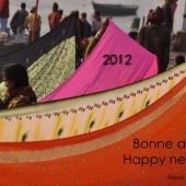 2012_Nouvel-an_AlexisLoriot