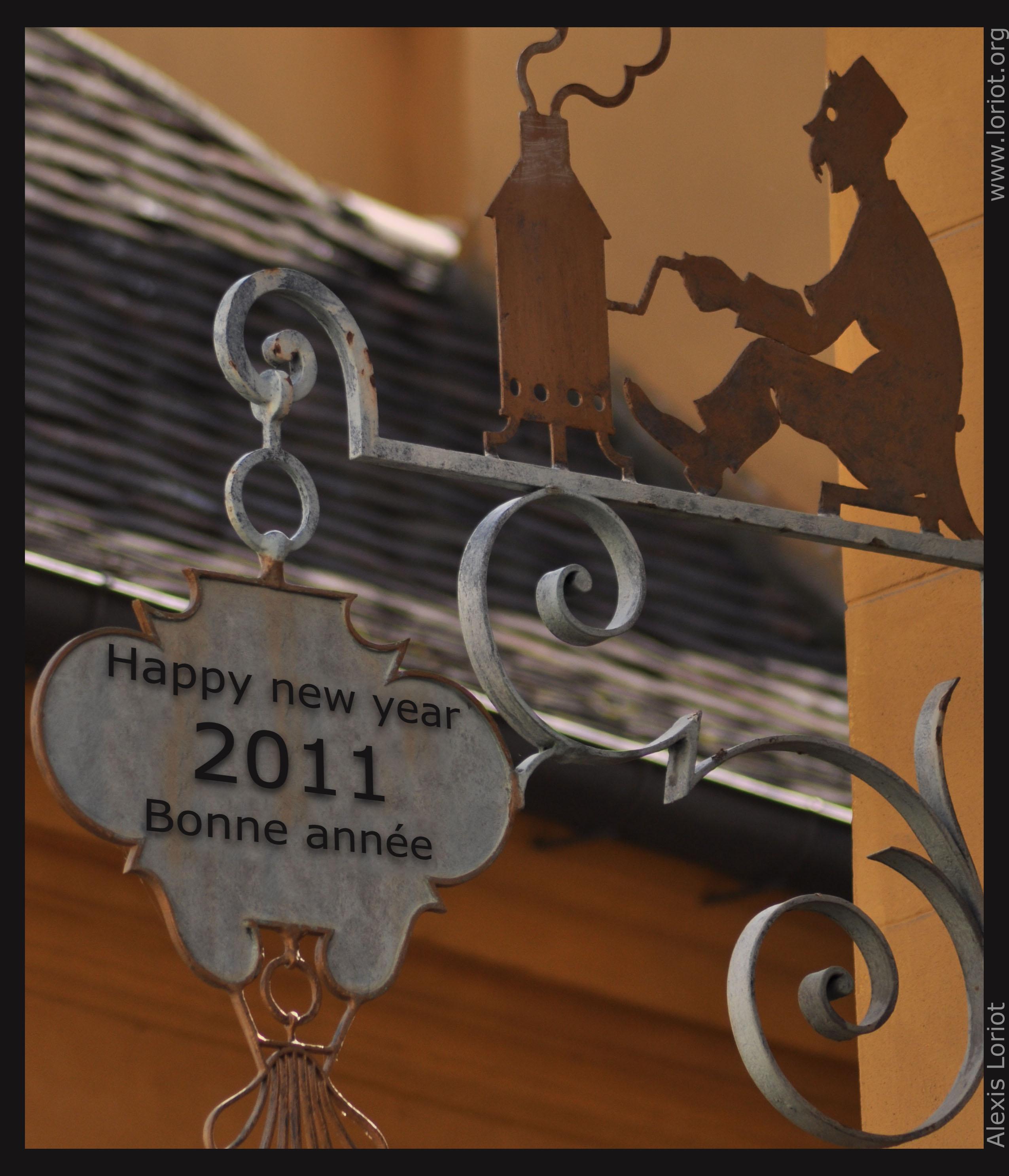 2011_Nouvel-an_AlexisLoriot